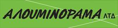 AΛΟΥΜΙΝΟΡΑΜΑ / ALOUMINORAMA
