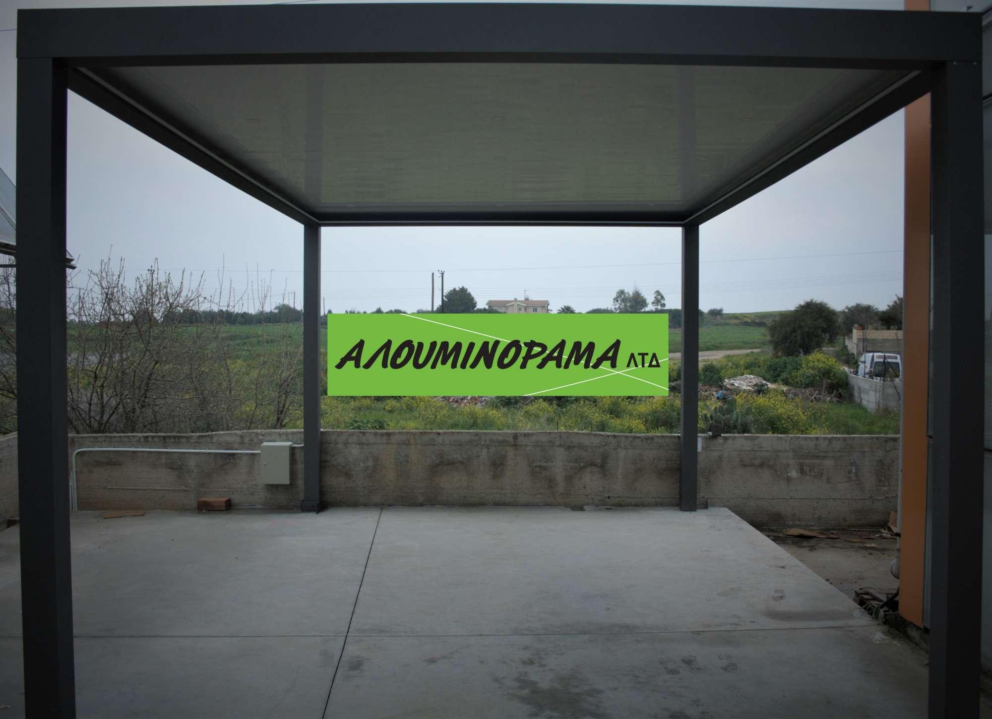 Pergola Alouminorama (2)